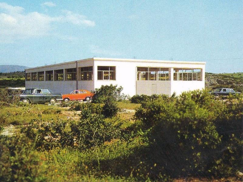 1966-Intercat
